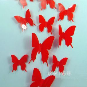 3D Solid-color Butterfly Wall Stickers | Decorative Decals for Preschool Kids Rooms