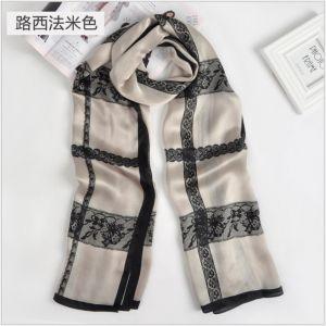 Lucifer Beige Silk Scarf Shawls, Custom Printed Silk Scarves