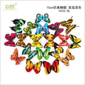 10cm 3D Artificial Butterflies | Creative Decorative Decals for home & fridge & wall