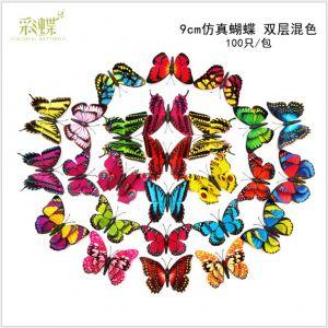 9cm 3D Artificial Butterflies | Creative Décor Stickers for Home & Fridge & Wall