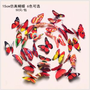 3D Artificial Simulation Butterfly Decals for Home Decoration, Walls & Fridges