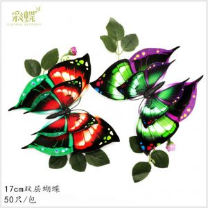 17cm 3D Simulation Butterflies | Creative Decorative Decals for Home & Fridge & Wall